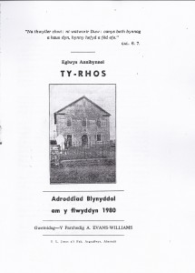 Cover of 1980 Annual Report, Ty Rhos Chapel, 1981