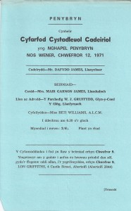 Flyer for Penybryn Baptist Chapel Eisteddfod, 12/02/1971 (Glen Johnson Collection)