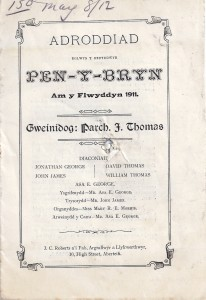 Cover of 1911 Annual Report for Penybryn Chapel 08/05/1912 (Glen Johnson Collection)
