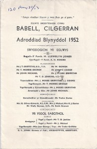 Cover of 1952 Annual Report for Babell, Cilgerran (Glen Johnson Collection)