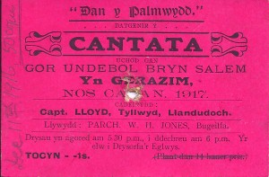 Ticket for Cantata, Gerazim, 01/01/1917 (Glen Johnson Collection)